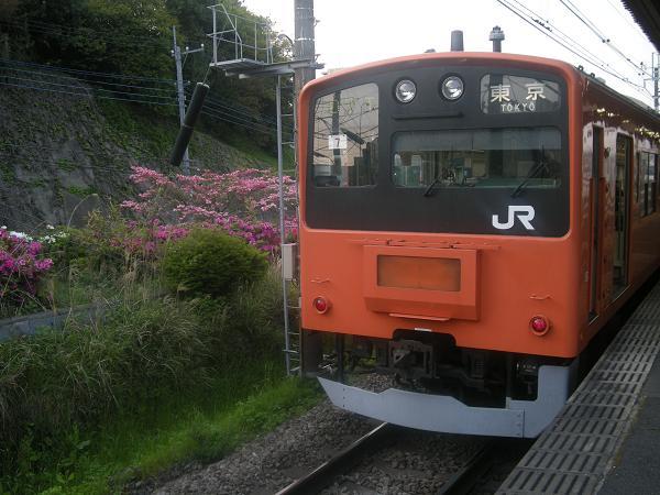 201系H7編成-日野にて 2