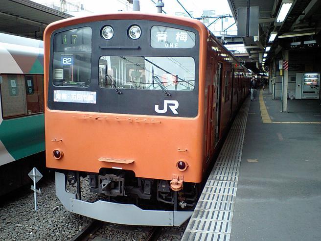 201系65編成-立川駅2番線