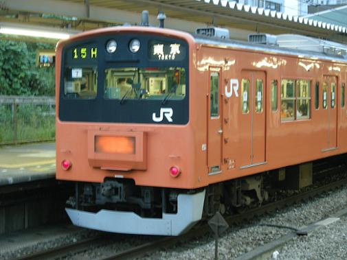 201系(H7) 15H