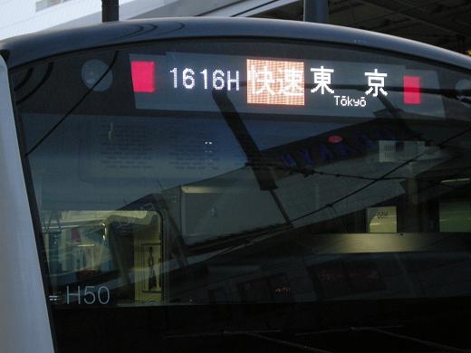 E233系(H50)1