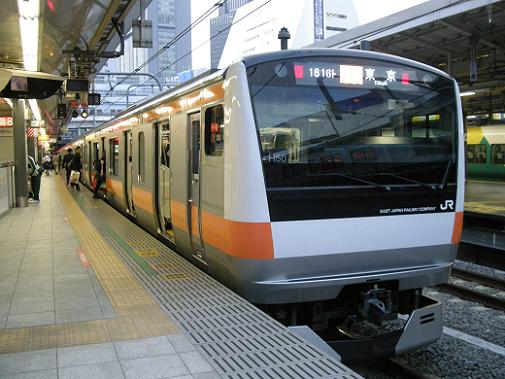 E233系(H50)