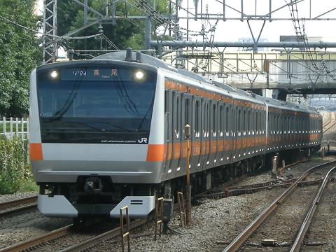 E233系[H53]