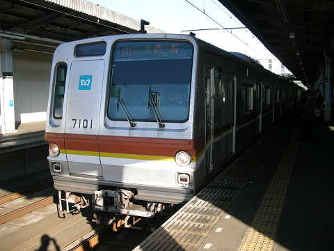 快速渋谷-7000系