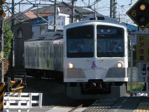 多摩川線新101系-春