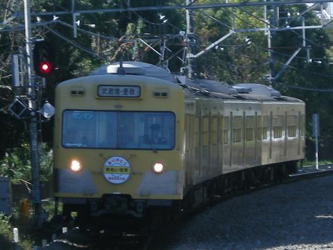 多摩川線旧101系-2