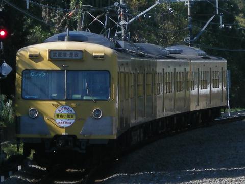 多摩川線旧101系