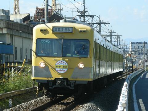 多摩川線旧101系-4