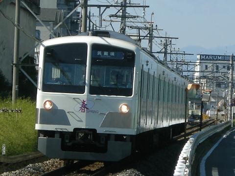 多摩川線新101系-春-3
