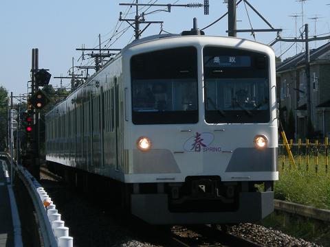 多摩川線新101系-春-2