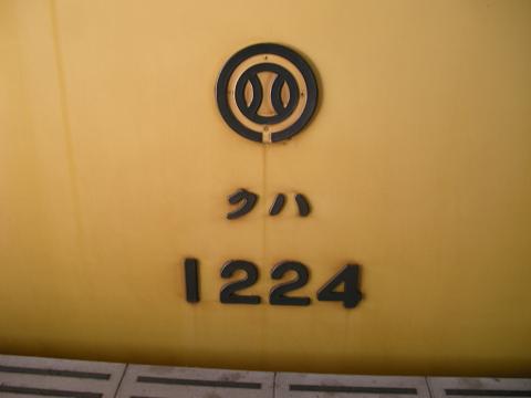 旧101系-7
