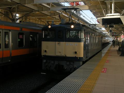 EF64-39-2.png