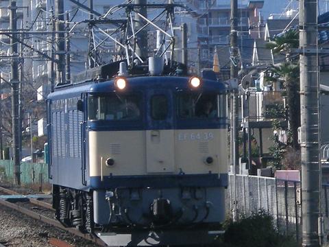 EF64-39.png