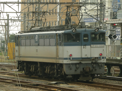 EF65-1094.png