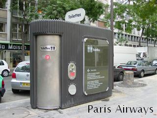 パリ トイレ エスカルゴ