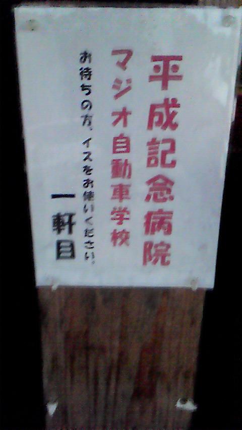 201101131705001.jpg
