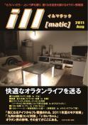 hyoushi_image_a.jpg