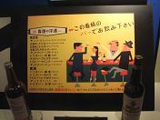 20100809蓼科~軽井沢 (18)