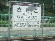 20100809蓼科~軽井沢