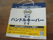 20100809蓼科~軽井沢 (30)