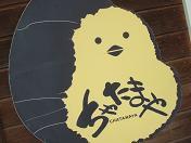 20100811蓼科~軽井沢 (33)