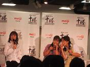 20100916鬼嫁×YOME (4)