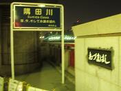 20100911下町ツアー (16)
