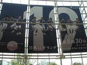 20100423撮影 (2)