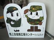 20100504たけのこ (28)