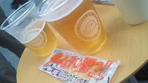 20100622ていちゃんビール