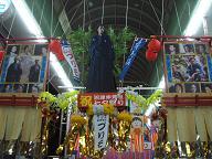 20100703沼津な夜 (7)