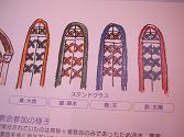 20101019長崎2日目 (45)