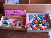 20101019長崎2日目 (79)