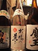20101019長崎2日目 (128)