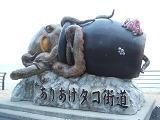 20101020長崎~天草 (75)