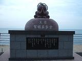 20101020長崎~天草 (76)