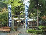 20101021宮崎~阿蘇 (11)