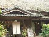 20101021宮崎~阿蘇 (46)