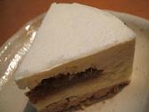 20101024塩ケーキ