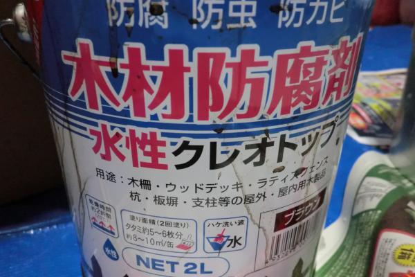 006_convert_20130518002013.jpg
