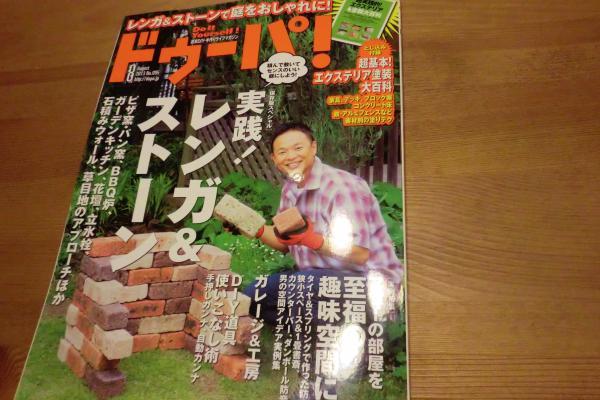 006_convert_20130710220757.jpg