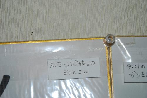 DSC_0312_convert_20130527100110.jpg