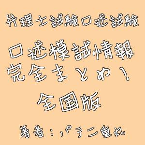 tizai_2013koujyutmatom.png