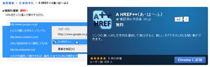 ahref1.jpg