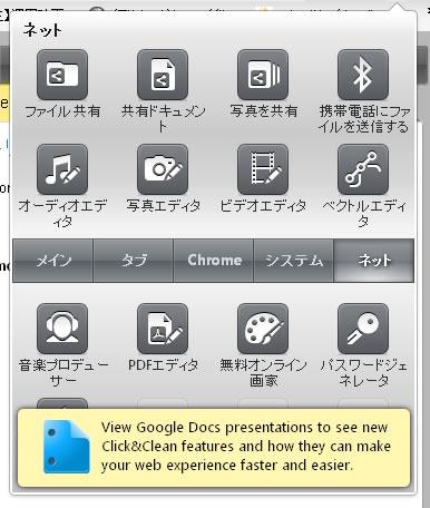 click6.jpg