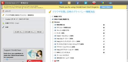 click7.jpg