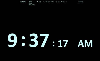 clock4.jpg