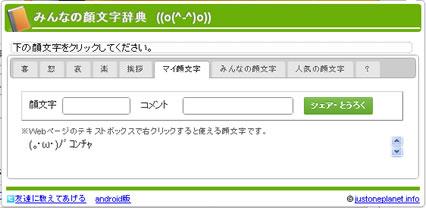 kao5.jpg