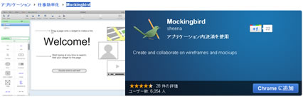 mocking1.jpg