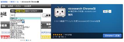 nico1.jpg