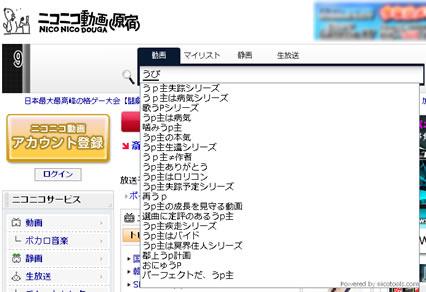 nico4.jpg